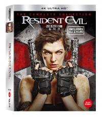 [Blu-ray] 레지던트 이블 컬렉션(6Disc: 4K UHD Only) 슬립케이스 초회 한정판
